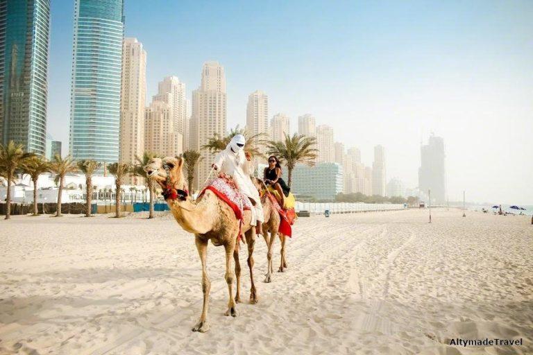 Виза в ОАЭ от EATRAVEL